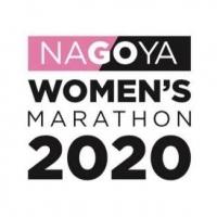 Marathon de Nagoya