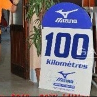 RDV CLM 100 km de Millau 2021